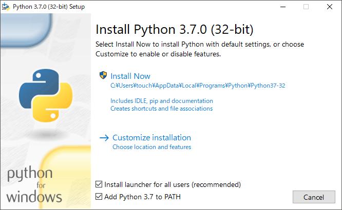 Python インストール
